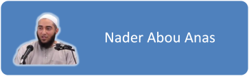 Nader Abou Anas - conferences